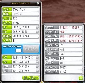 Maple110306_123225.jpg