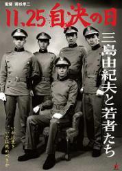 mishima001.jpg