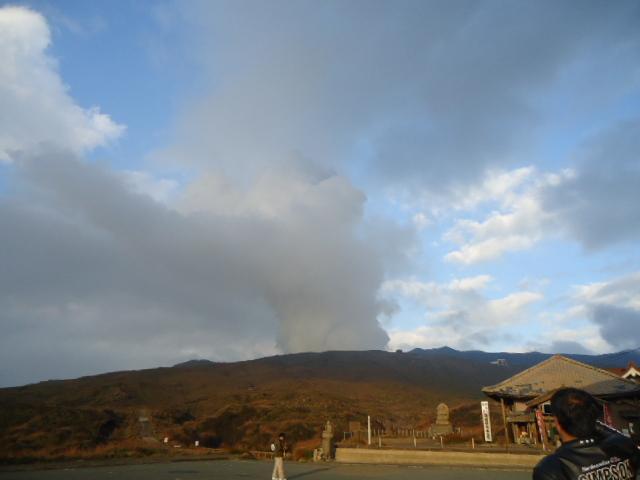 阿蘇山 墳煙
