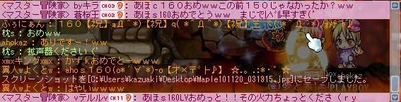 Maple101120_031320.jpg