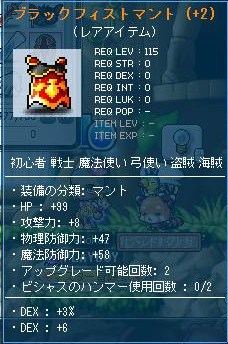 Maple101126_010838.jpg