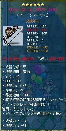 Maple110106_120233.jpg