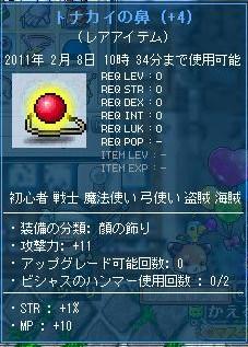 Maple110106_120243.jpg