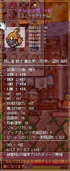 Maple110106_120246.jpg