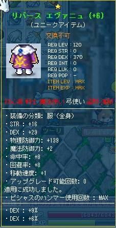 Maple110106_120250.jpg