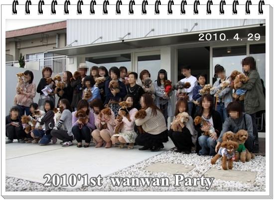 2010,12,30一年12