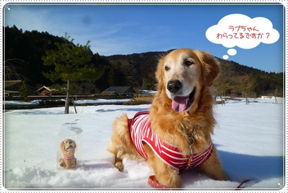 2011,3,6雪遊び11