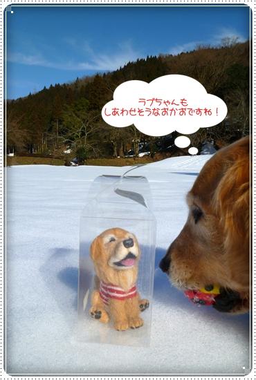 2011,3,6雪遊び9