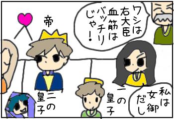 壺 源氏 和訳 桐 物語