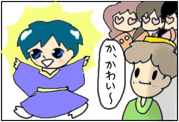 桐 和訳 物語 源氏 壺