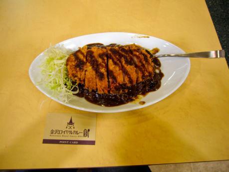 canazawa_curry.jpg
