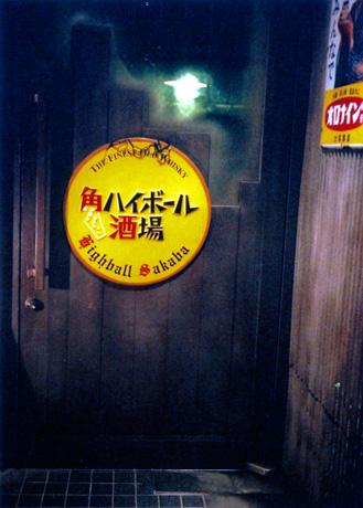 kitano_yatai_5.jpg