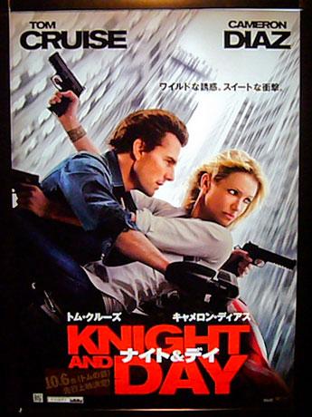 knightday.jpg