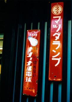 kurokabe_5.jpg