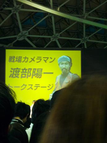 manmos_2010.jpg