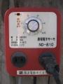 H25.12.8温床線通電負荷テスト(右側)@IMG_0260