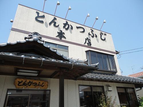 1105fuji001.jpg