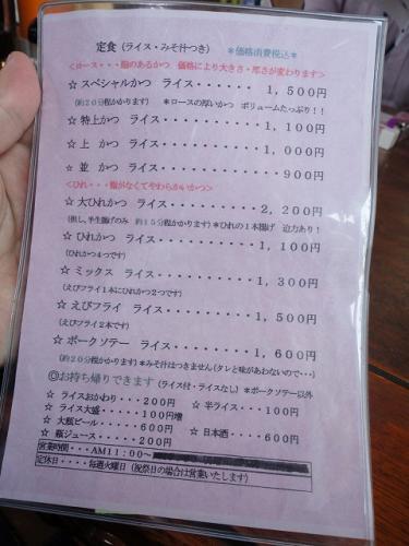 1105fuji003.jpg