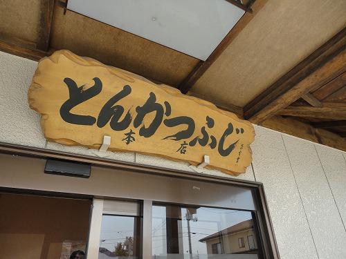 1105fuji008.jpg