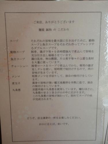 1105seiwa005.jpg