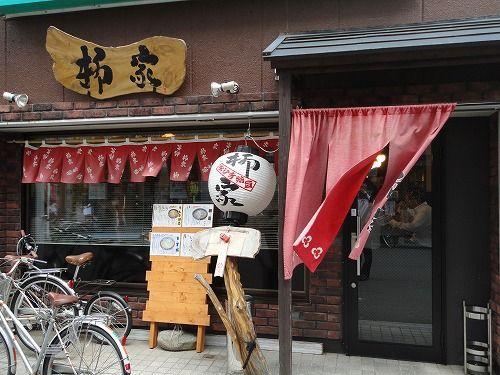 1105yanagiya001.jpg