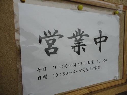 1106amanoya002.jpg