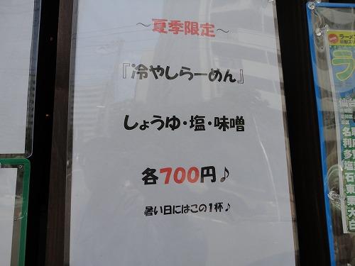 1106bontenhiyasi002.jpg