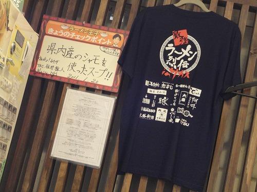 1106bontenhiyasi003_20110624090546.jpg