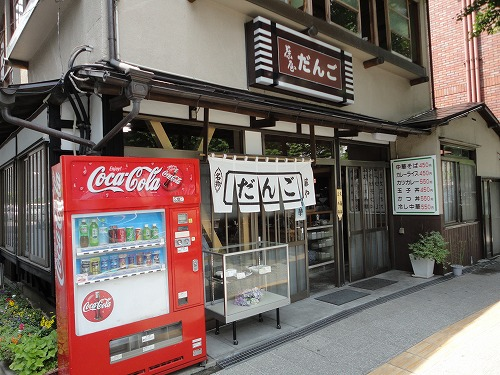 1106fujiya002.jpg