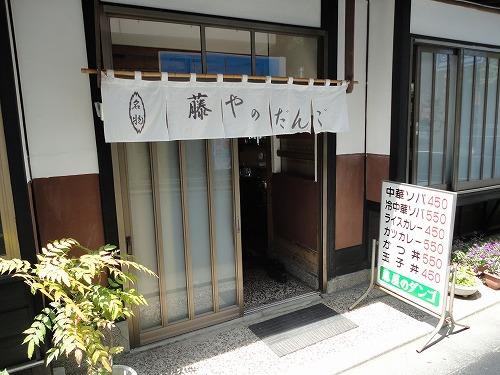 1106fujiya003.jpg