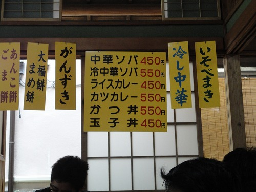 1106fujiya006.jpg