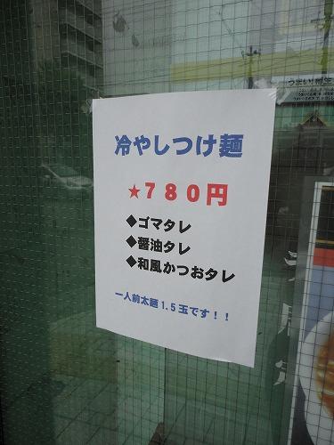1106kurisutaru003.jpg