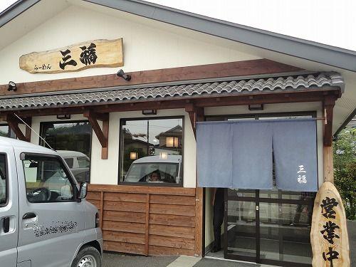 1106mifuku001.jpg