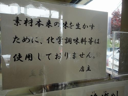 1106mifuku004.jpg
