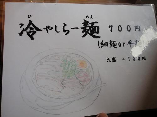 1106mifuku006.jpg
