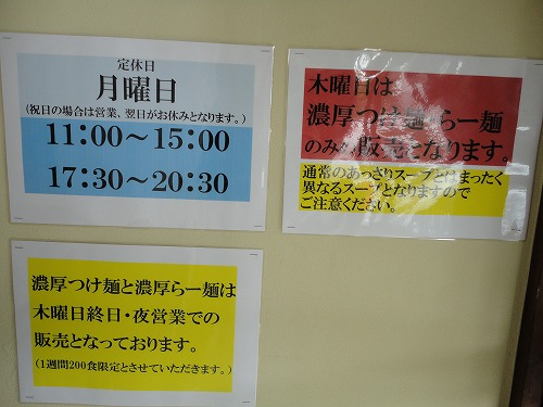 1106mifuku017.jpg