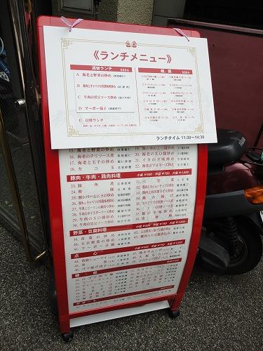 1106sakuraen004.jpg