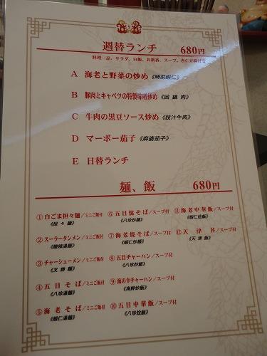 1106sakuraen007.jpg