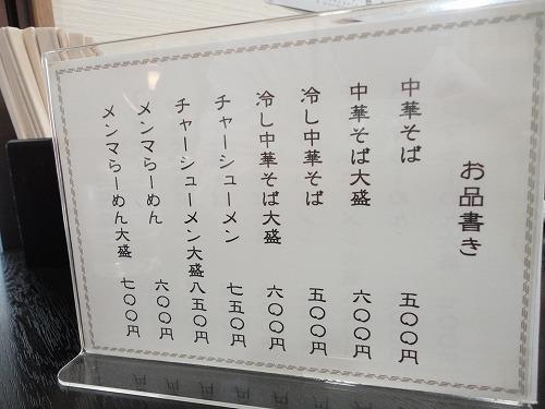 1106sinobuhonten007.jpg