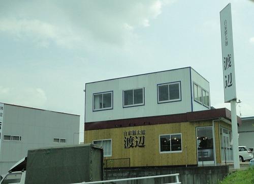 1106watanabe001.jpg