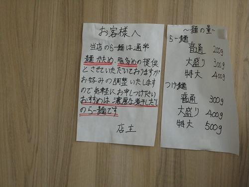 1106watanabe003.jpg