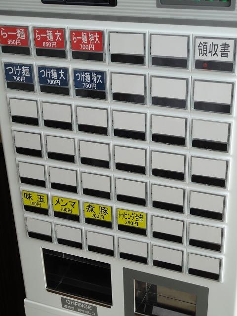 1106watanabe004.jpg
