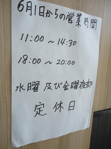 1106watanabe013.jpg