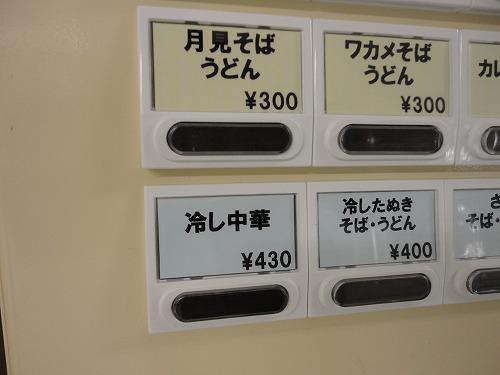 1106yozemihiyasi006.jpg