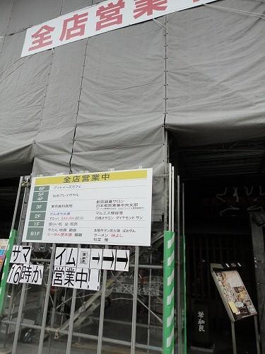 1107ajiyosi003.jpg
