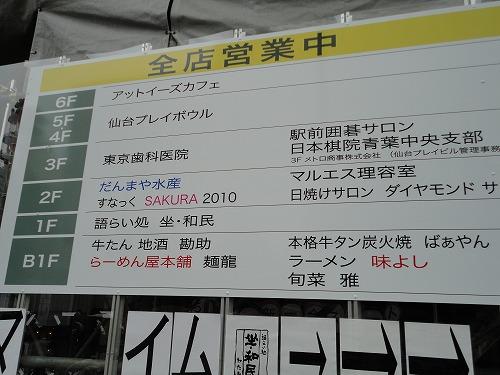 1107ajiyosi004.jpg