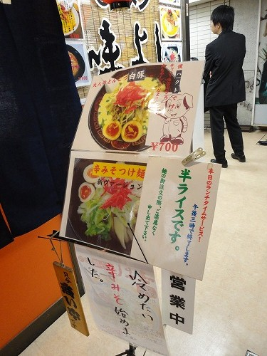 1107ajiyosi008.jpg