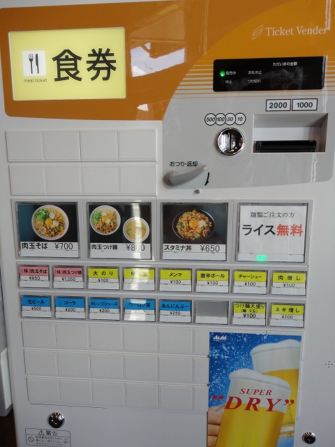 1107butasaburo004.jpg