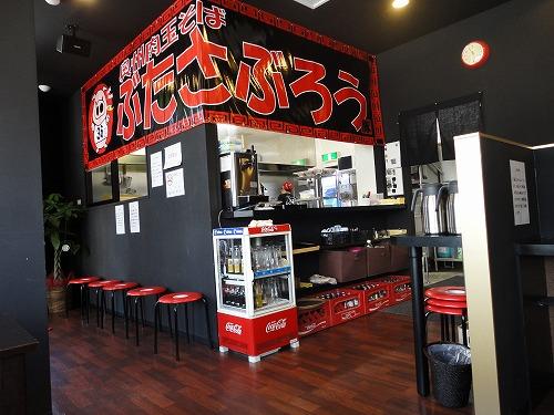 1107butasaburo005.jpg