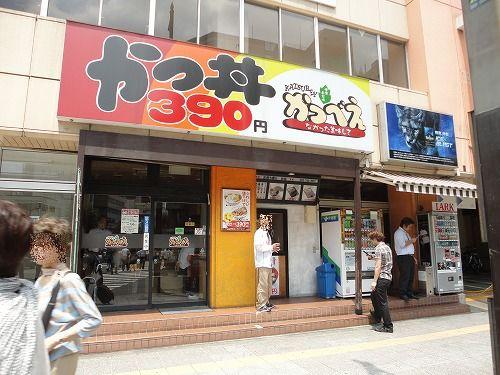 1107katsube003.jpg